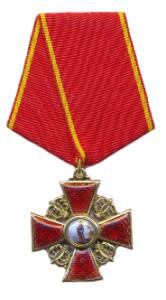 Znak-Ordena-Sv.Anniy-4-st1.